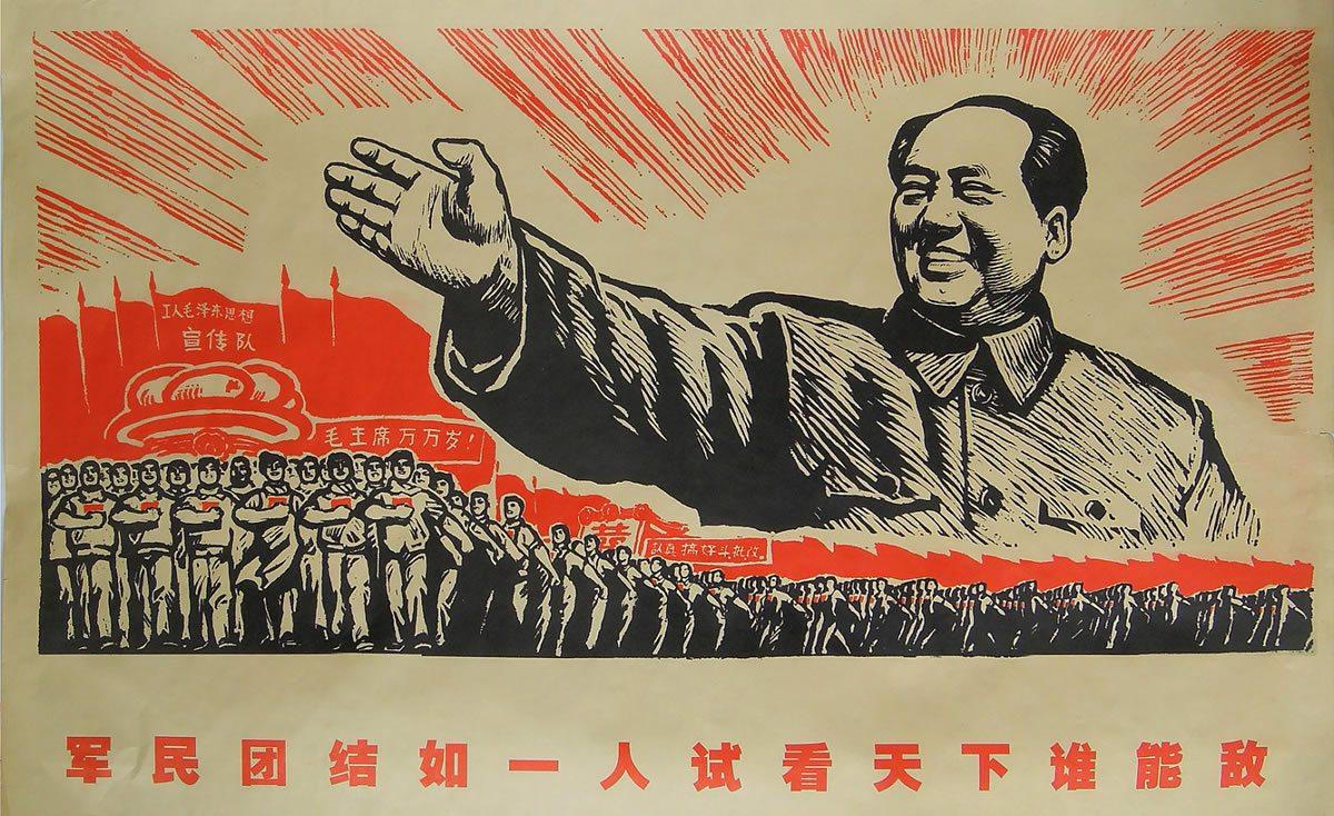 Chairman Mao propaganda poster